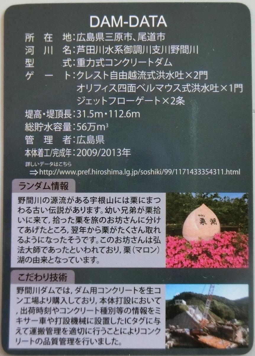 f:id:Ksuke-D:20210724163934j:plain