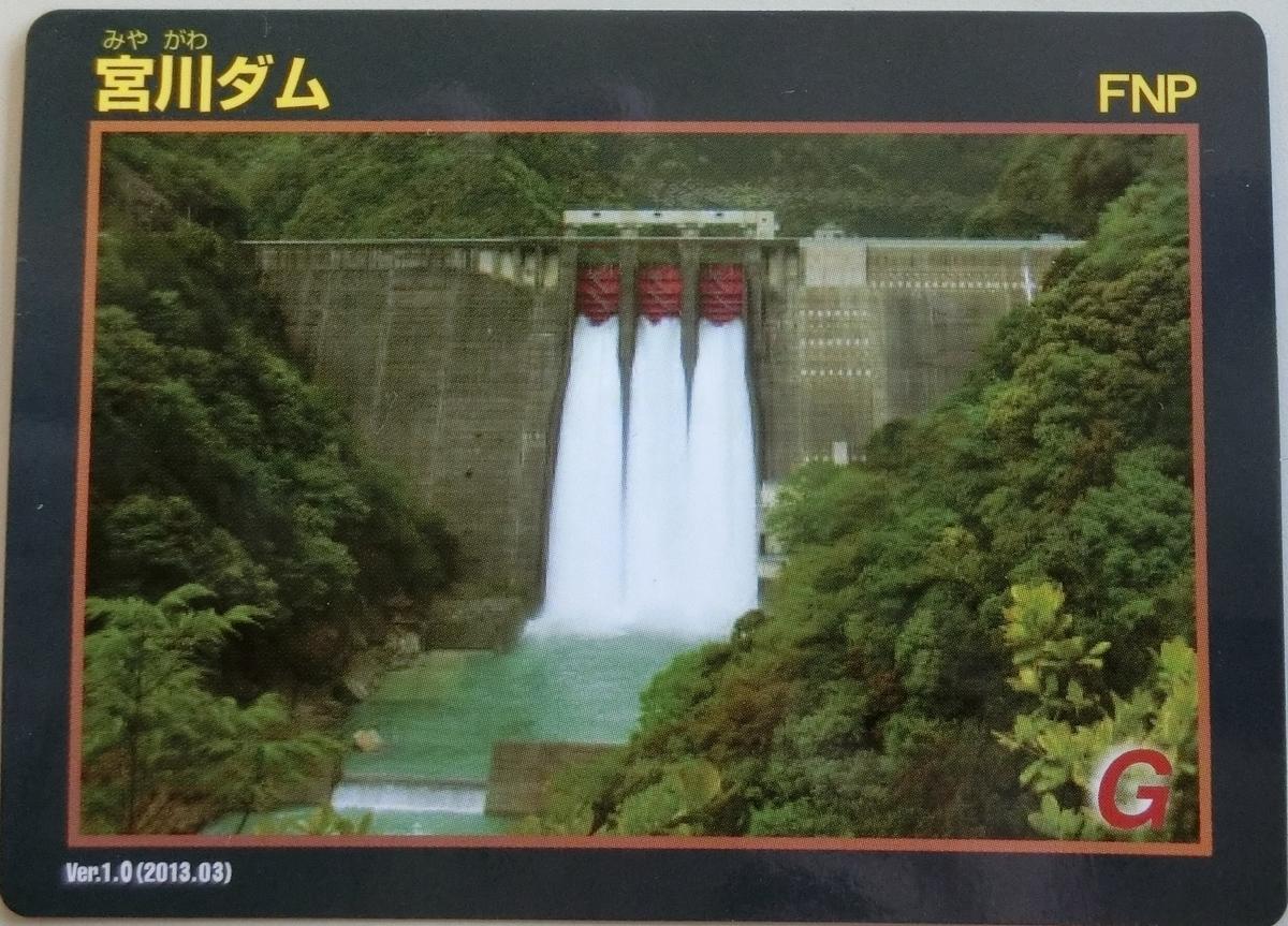 f:id:Ksuke-D:20210725150006j:plain