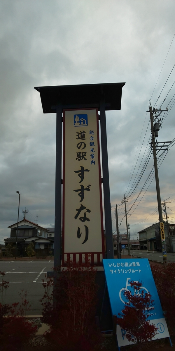 f:id:Ksuke-D:20210725153831j:plain