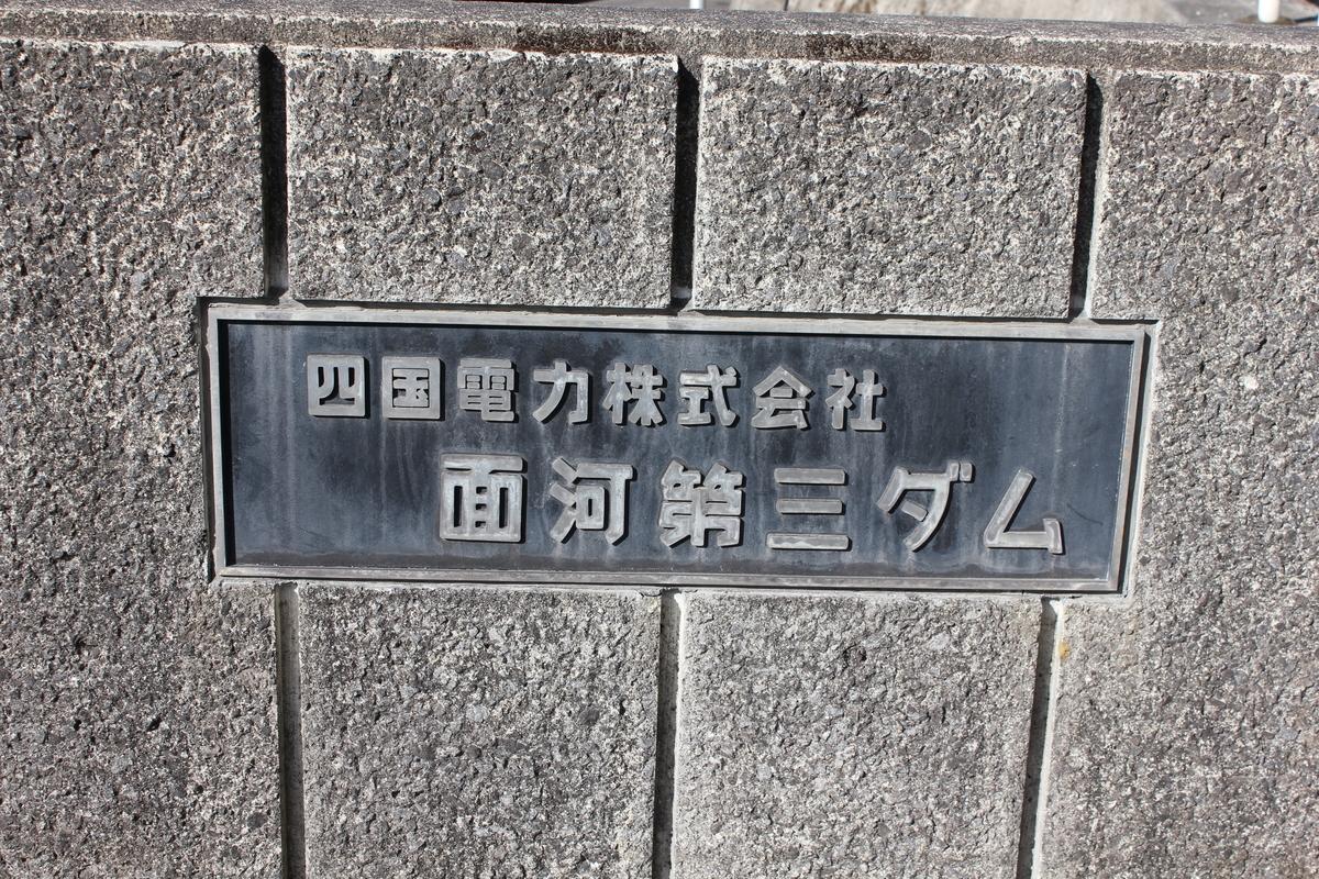 f:id:Ksuke-D:20210731145414j:plain