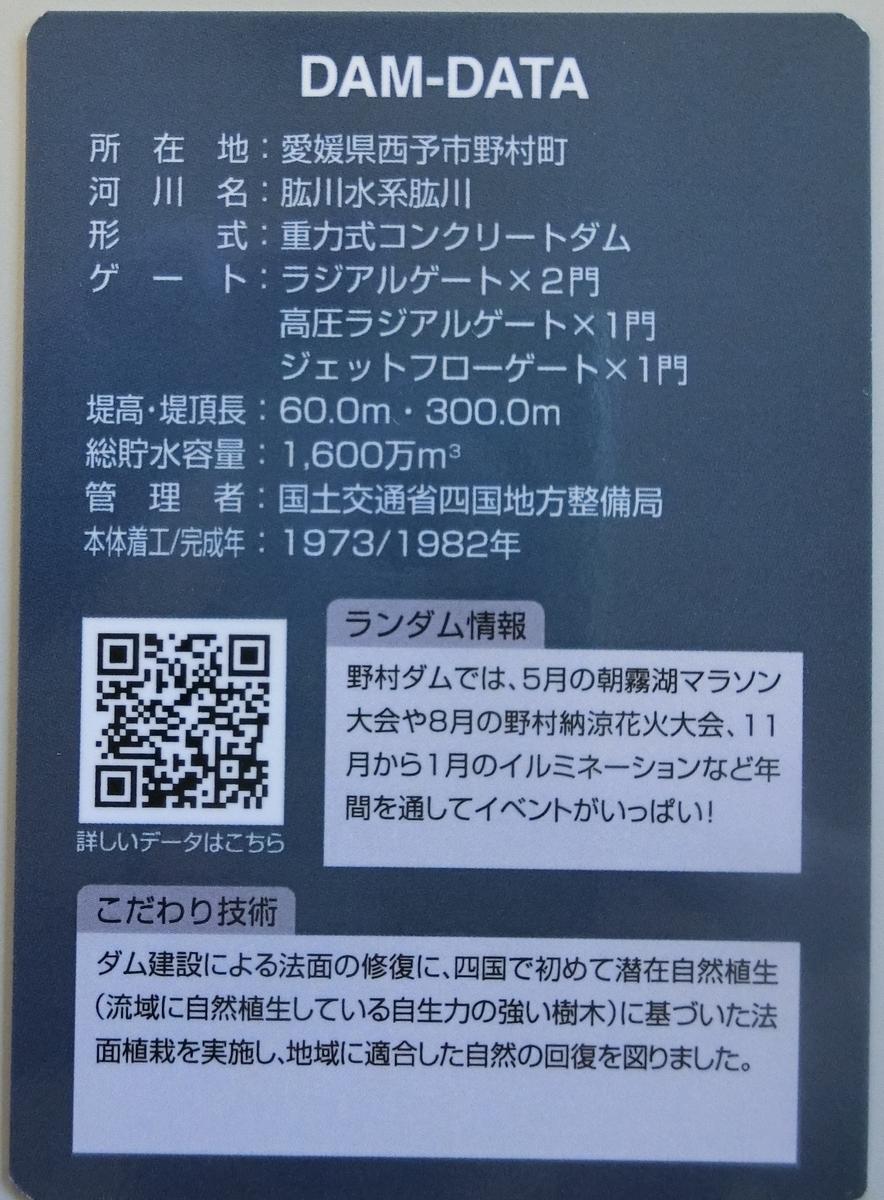 f:id:Ksuke-D:20210731152539j:plain
