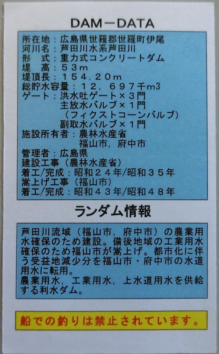f:id:Ksuke-D:20210801154341j:plain