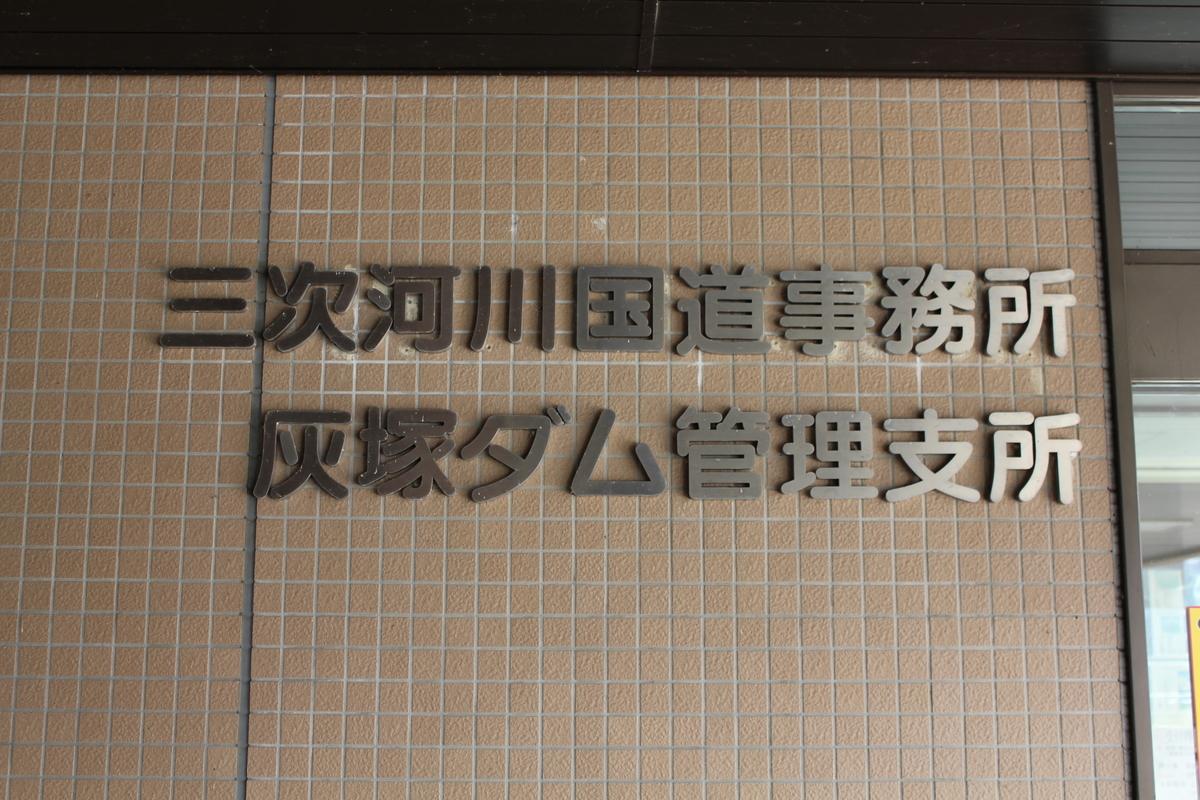 f:id:Ksuke-D:20210807135029j:plain