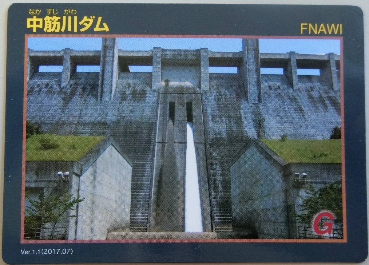 f:id:Ksuke-D:20210815145403j:plain