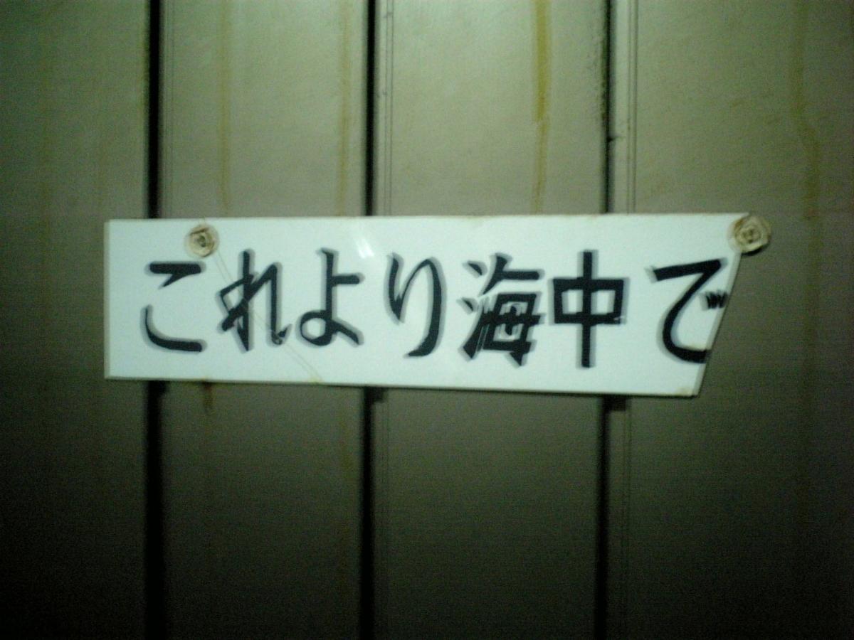 f:id:Ksuke-D:20210815160224j:plain