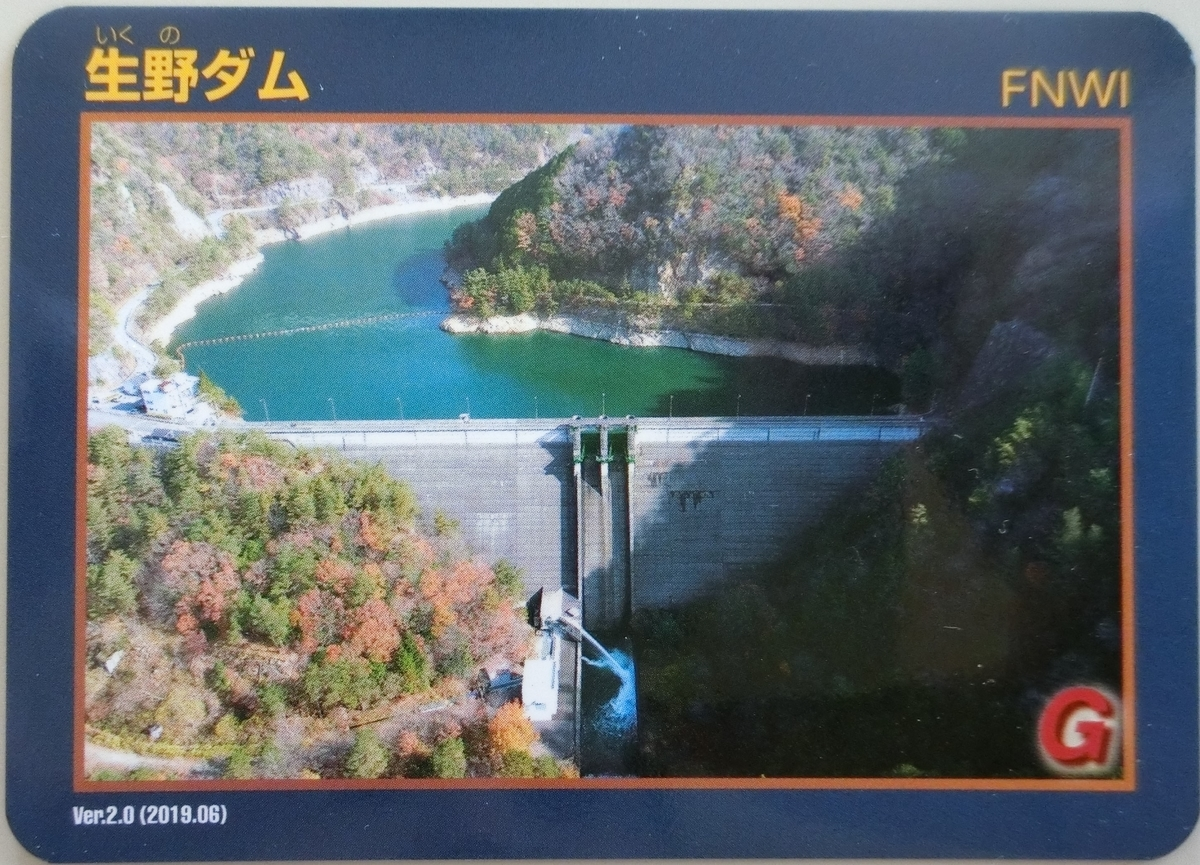 f:id:Ksuke-D:20210820082521j:plain