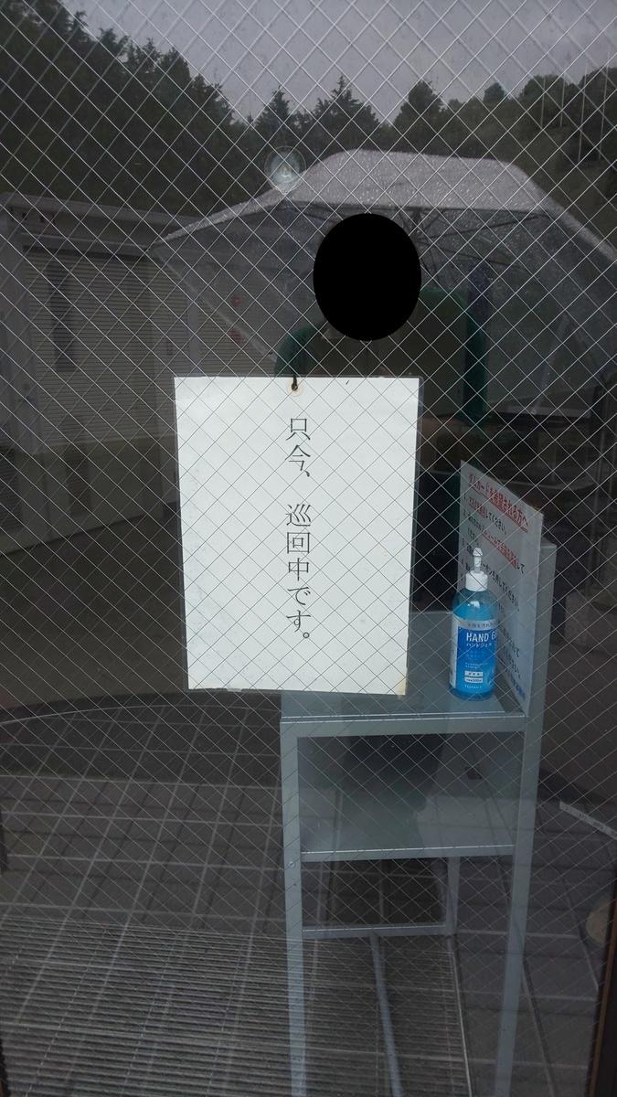 f:id:Ksuke-D:20210821155039j:plain