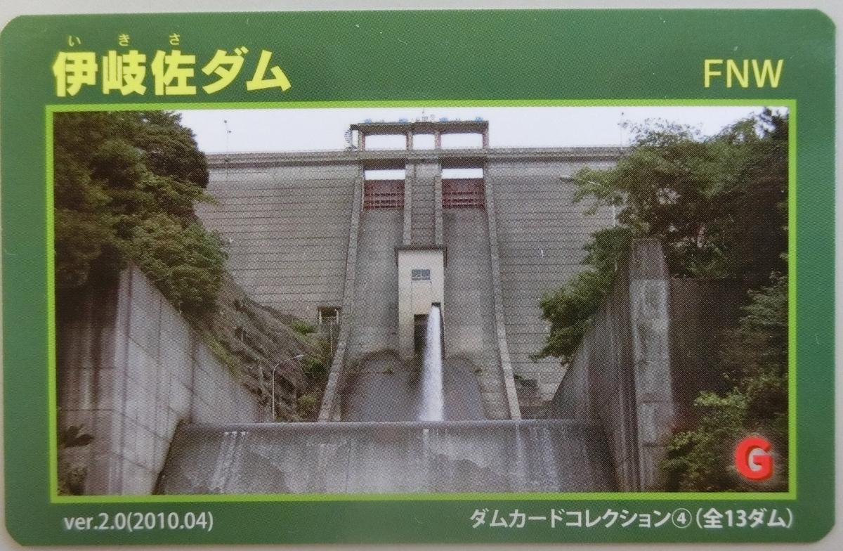 f:id:Ksuke-D:20210821164711j:plain