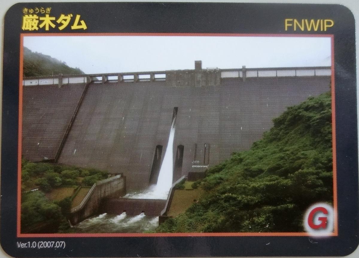f:id:Ksuke-D:20210821165534j:plain