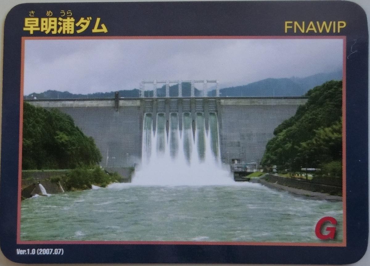 f:id:Ksuke-D:20210822143318j:plain