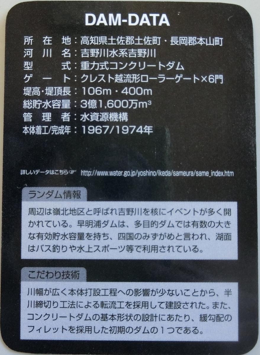 f:id:Ksuke-D:20210822143326j:plain