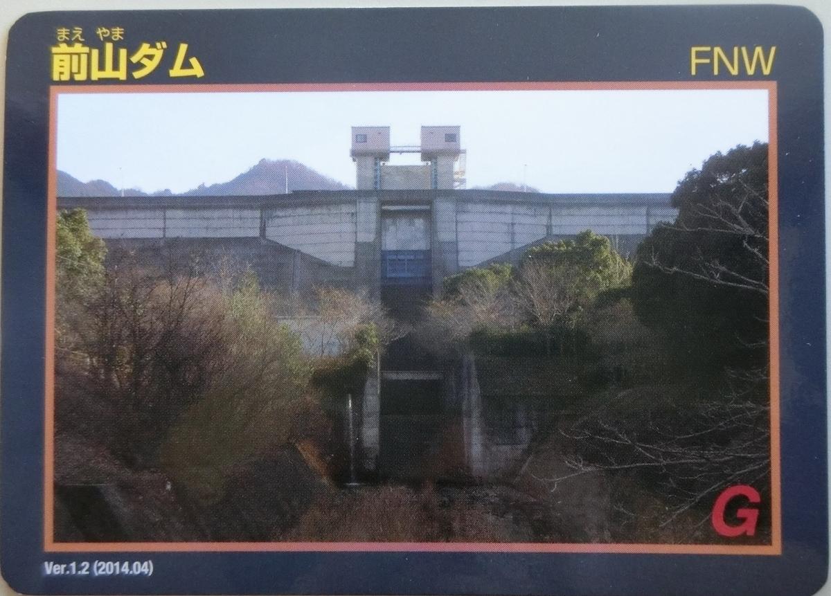 f:id:Ksuke-D:20210822144557j:plain