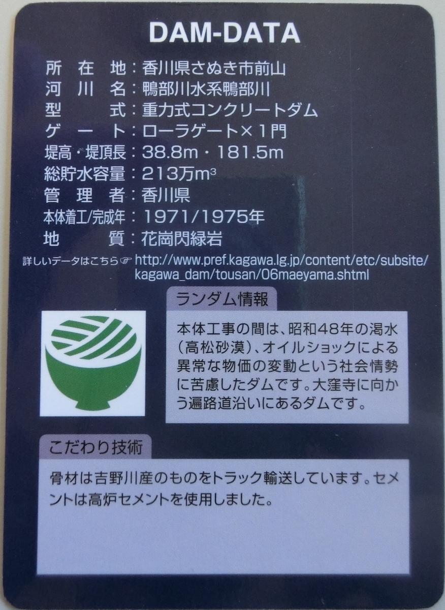 f:id:Ksuke-D:20210822144604j:plain