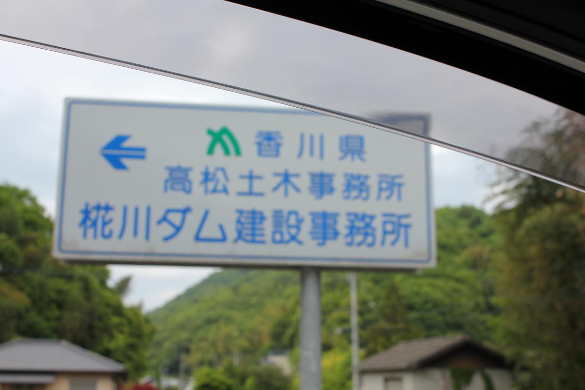 f:id:Ksuke-D:20210822151422j:plain