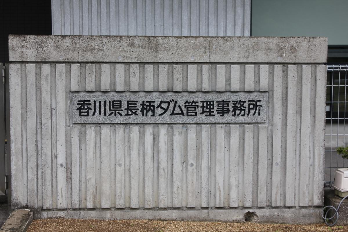 f:id:Ksuke-D:20210822155443j:plain