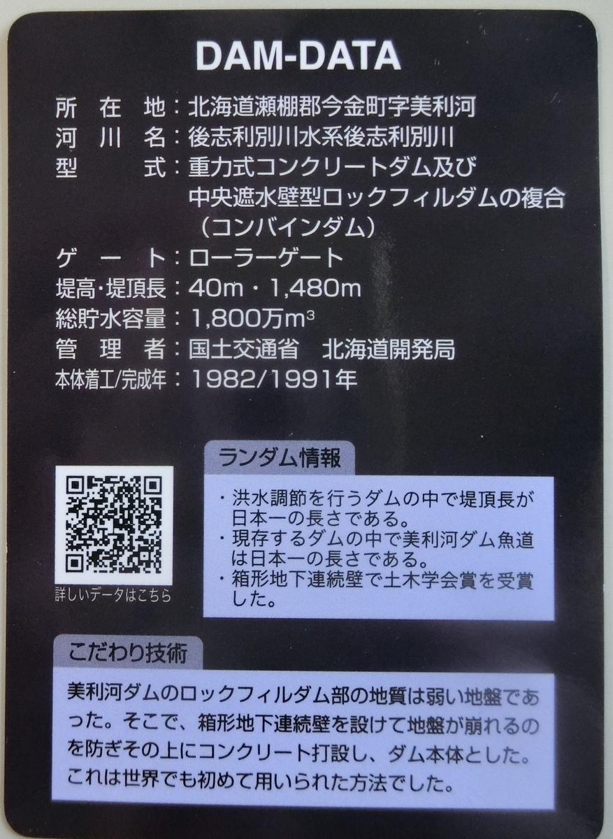 f:id:Ksuke-D:20210829144144j:plain