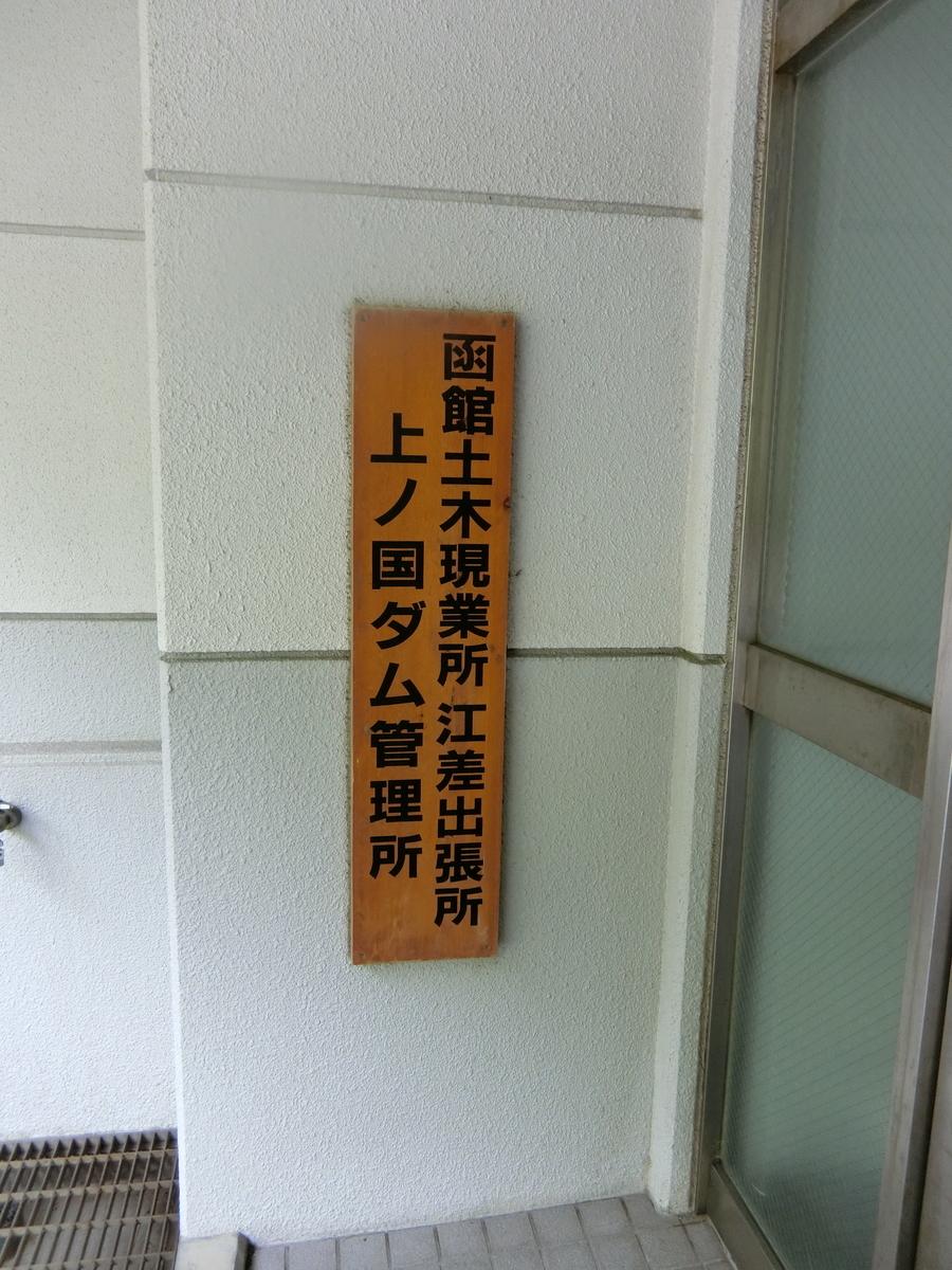 f:id:Ksuke-D:20210829154433j:plain