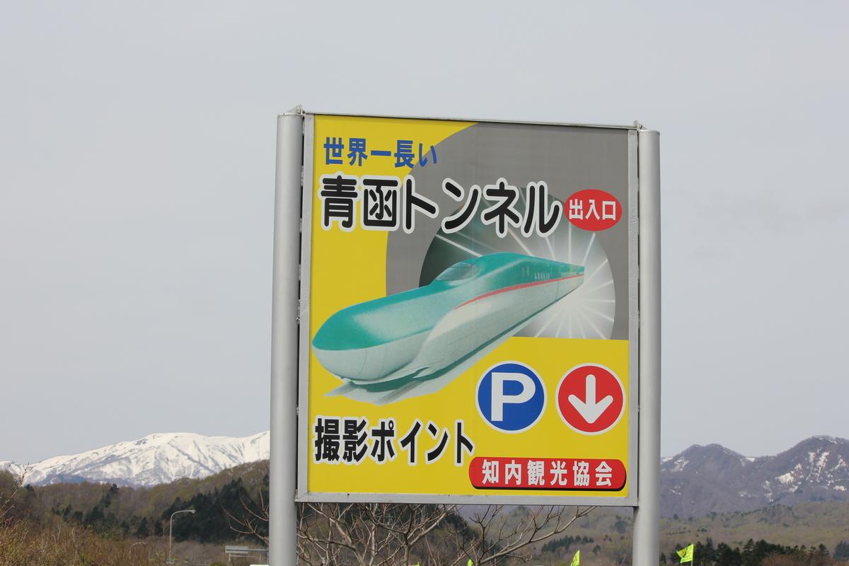 f:id:Ksuke-D:20210904132623j:plain