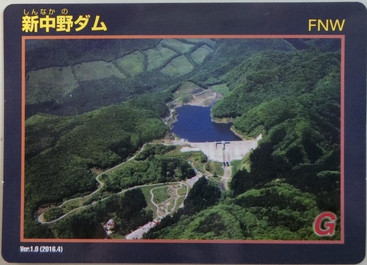 f:id:Ksuke-D:20210905130019j:plain