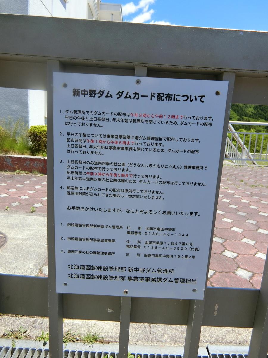 f:id:Ksuke-D:20210905131957j:plain