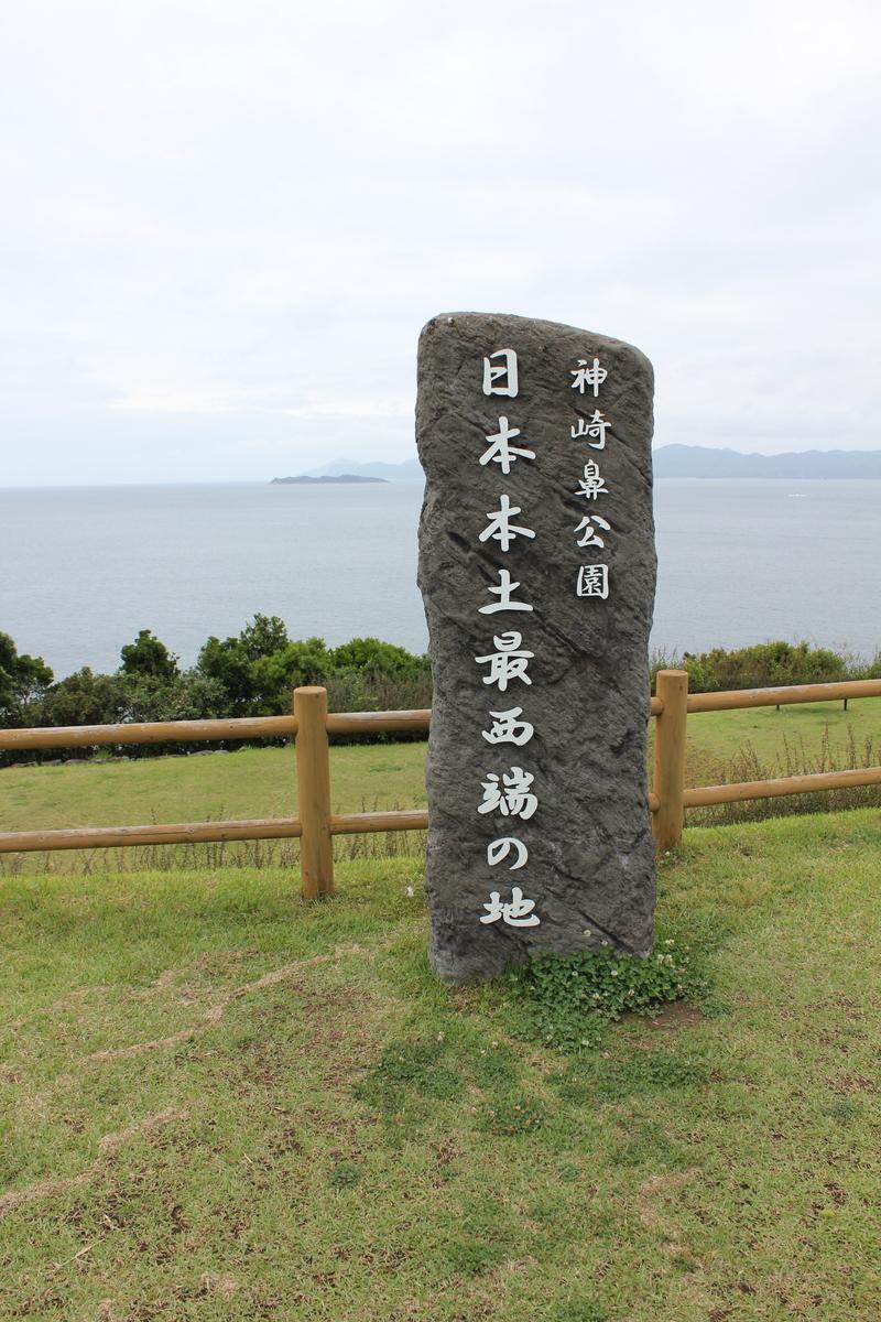 f:id:Ksuke-D:20210919113311j:plain