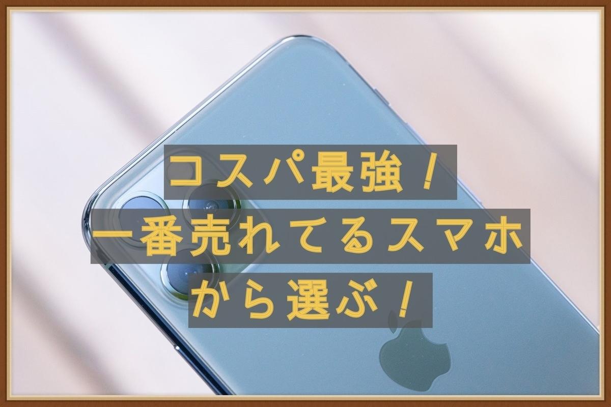 f:id:Kti:20200312182407j:plain