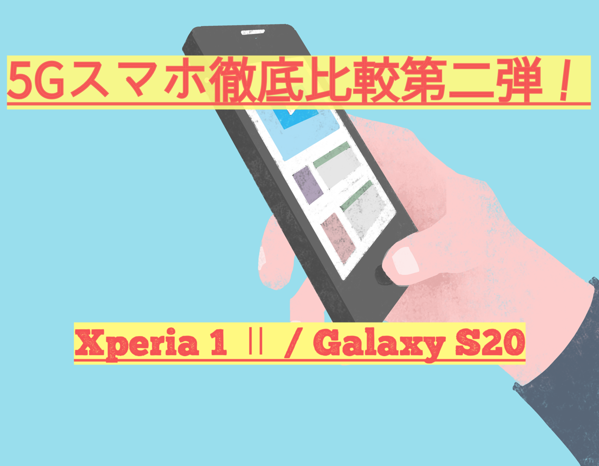 f:id:Kti:20200408151356p:plain