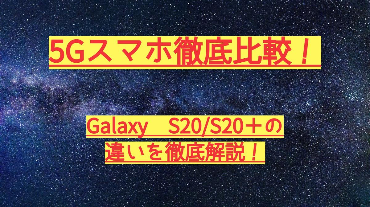 f:id:Kti:20200412192359j:plain
