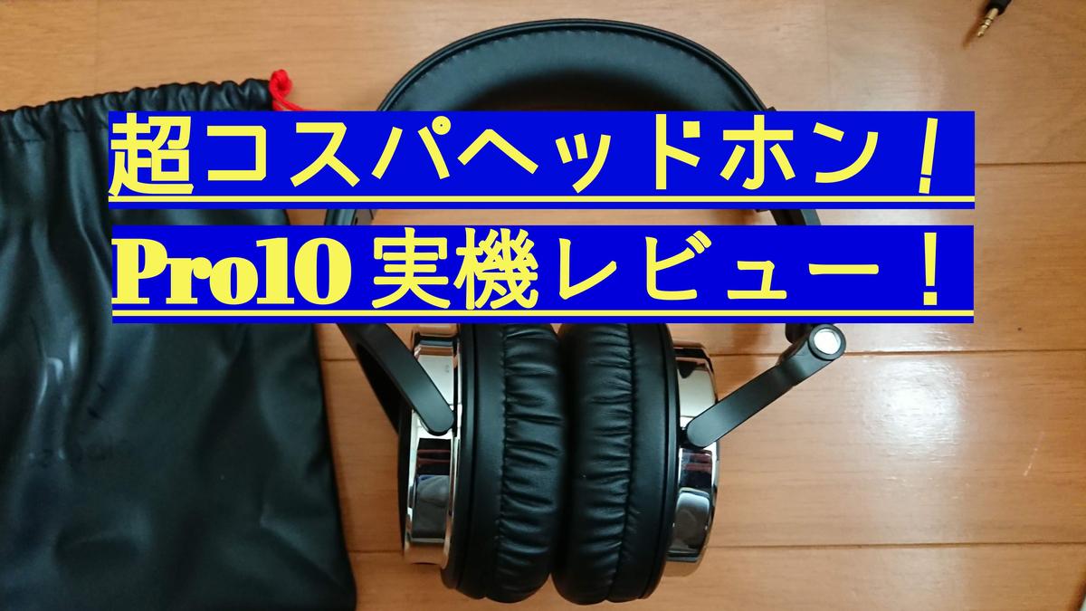 f:id:Kti:20200510134356j:plain