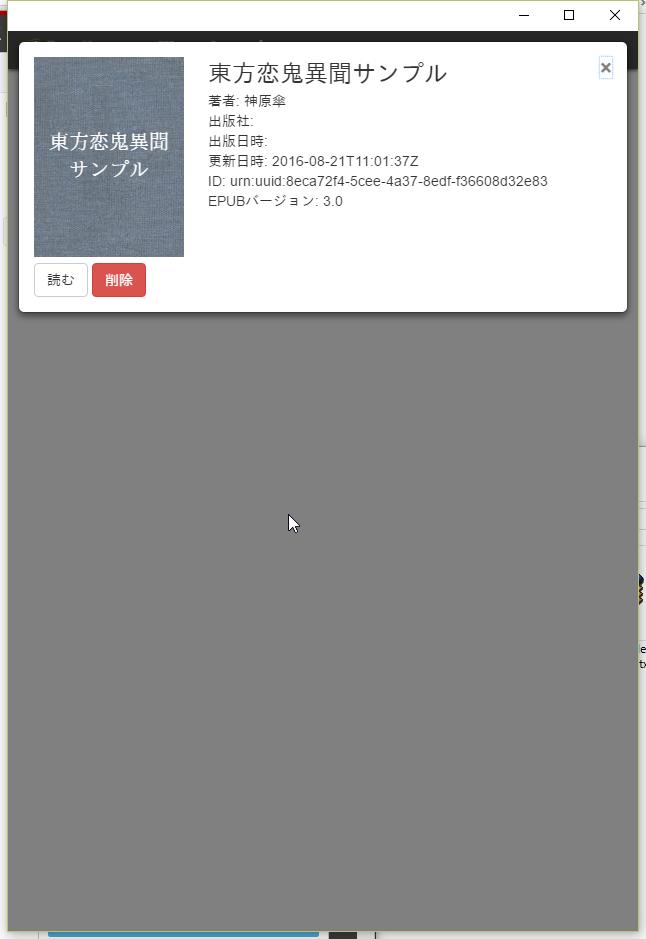 f:id:KtkrAo1:20160821200436p:plain