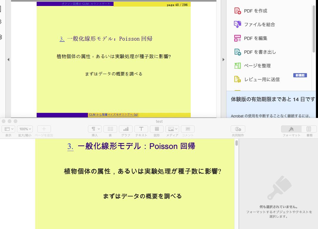 f:id:KuboBook:20200217165945p:plain