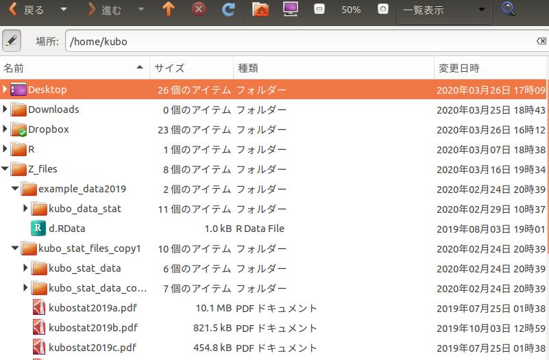 f:id:KuboBook:20200326185715p:plain