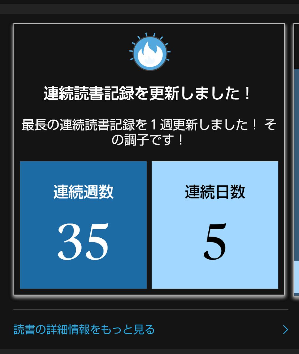 f:id:Kubonosuke:20210715232252p:plain