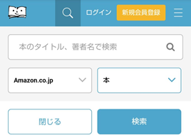 f:id:Kubonosuke:20210722143937p:plain