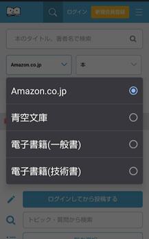 f:id:Kubonosuke:20210722144008p:plain