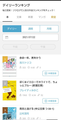 f:id:Kubonosuke:20210722144028p:plain