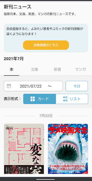 f:id:Kubonosuke:20210722144100p:plain