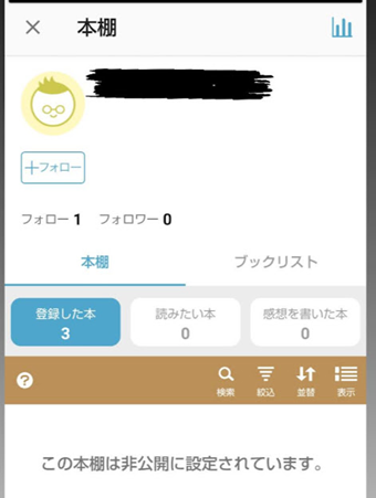 f:id:Kubonosuke:20210722144319p:plain
