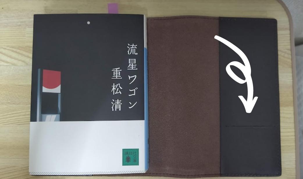 f:id:Kubonosuke:20210726210359p:plain