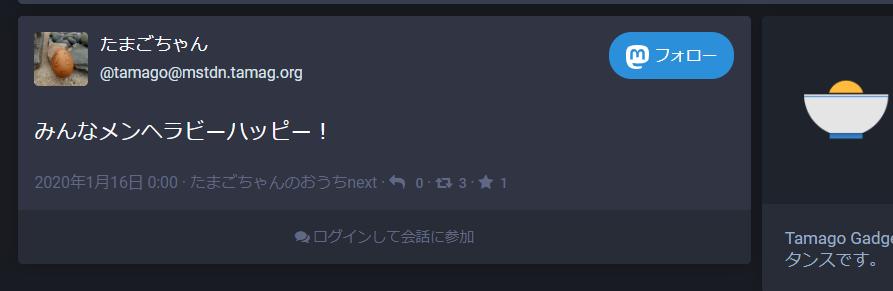 f:id:KuchiBashi:20200127200842p:plain