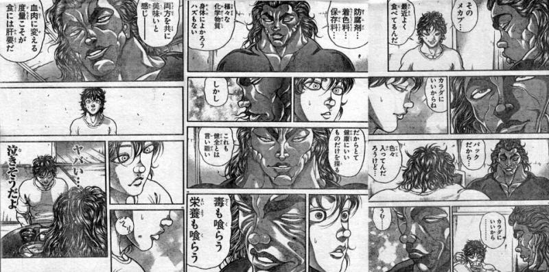 f:id:KuchiBashi:20200127203426j:plain