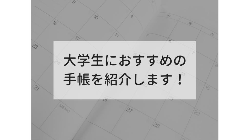f:id:Kudou18:20181127210028p:plain