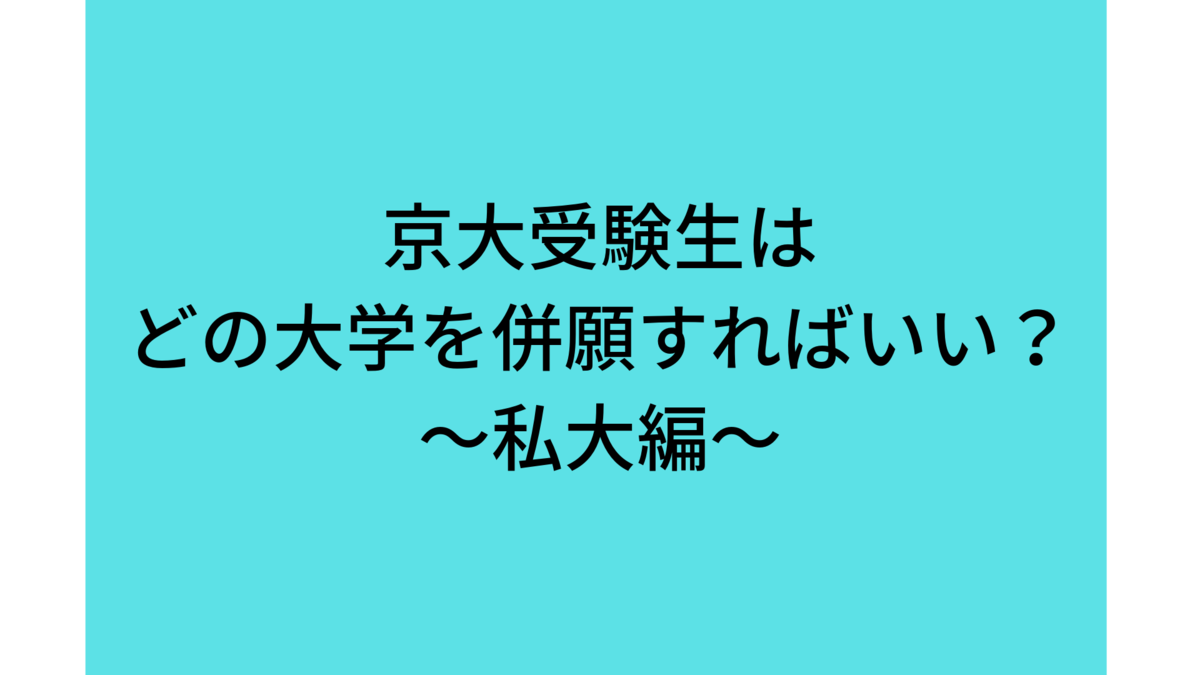 f:id:Kudou18:20190416195350p:plain