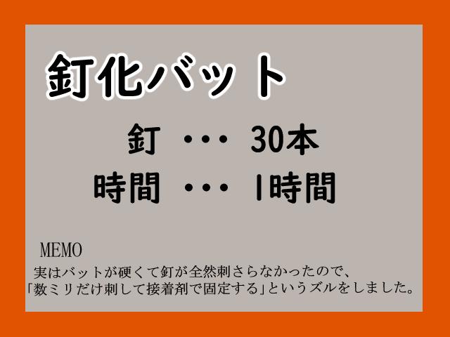 f:id:Kugi:20200126072159j:plain
