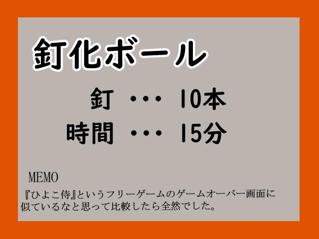 f:id:Kugi:20200126075203j:plain
