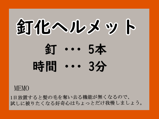 f:id:Kugi:20200126082043j:plain