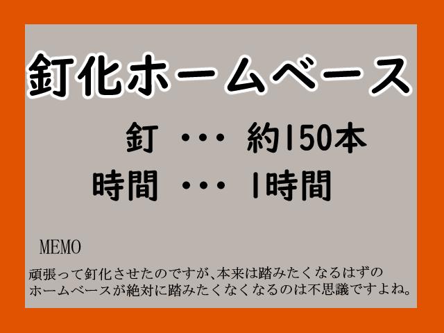 f:id:Kugi:20200126084844j:plain