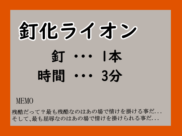 f:id:Kugi:20200126091327j:plain