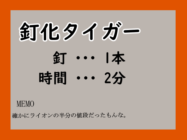 f:id:Kugi:20200126092340j:plain