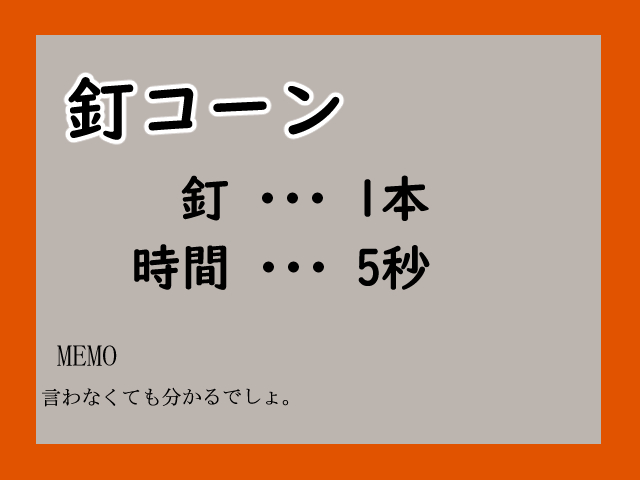f:id:Kugi:20200126094523j:plain
